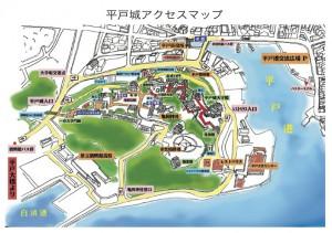 平戸城アクセスマップ