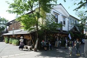 阿蘇神社の門前町