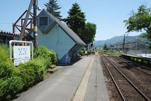 南阿蘇鉄道『中松駅』