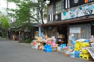 門前町通り支援物資